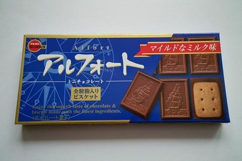 チョコレート菓子 アルフォート.jpg
